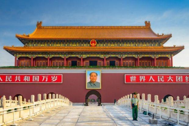 Дворец с портретом Мао Дзэдуна
