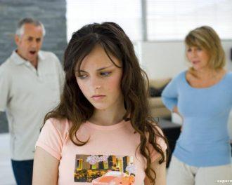родители и дети ссорятся