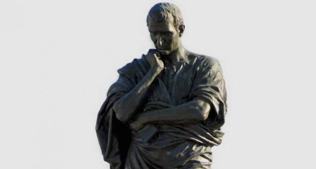 Статуя Овидия