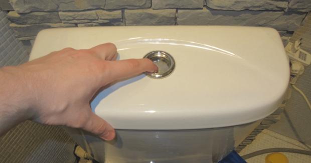 Спуск воды в туалетном бачке