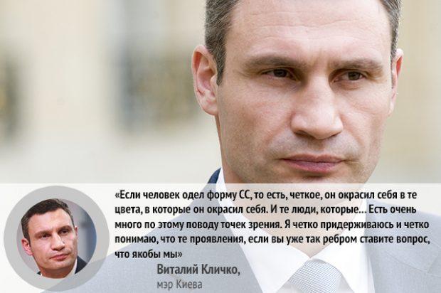 Цитата Виталия Кличко
