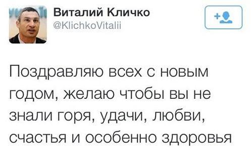 Виталий Кличко о Верховной Раде