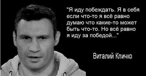 Виталий Кличко о своих заместителях