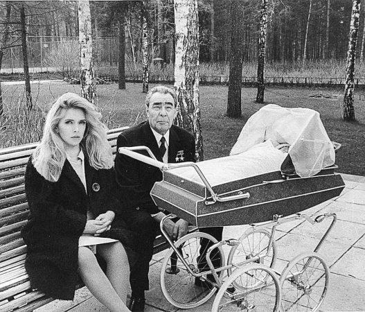 Вера Брежнева и Леонид Брежнев