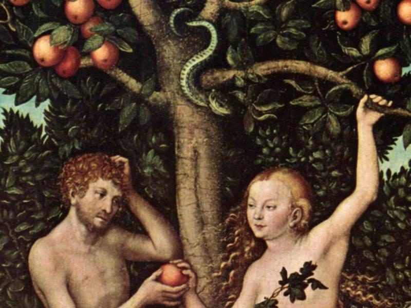 Адама и Ева