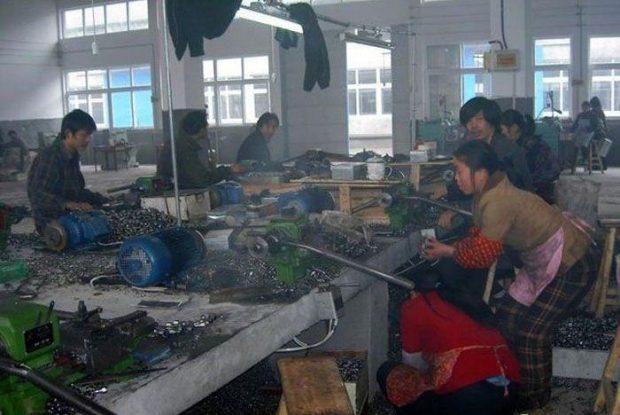 Ужасающая фабрика