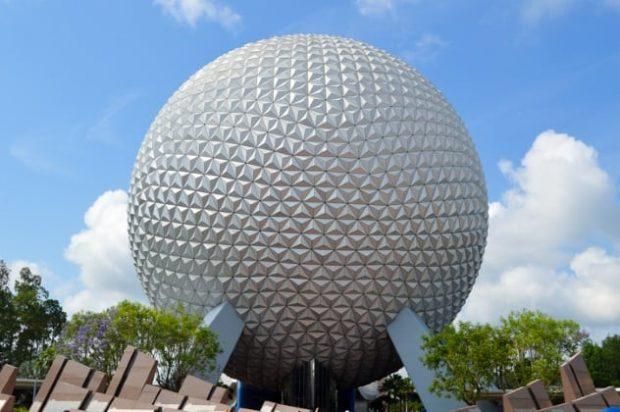 Огромный шар