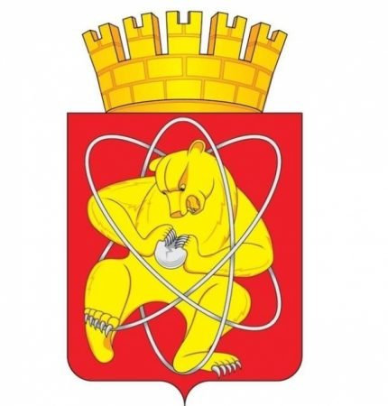 Герб Железногорска