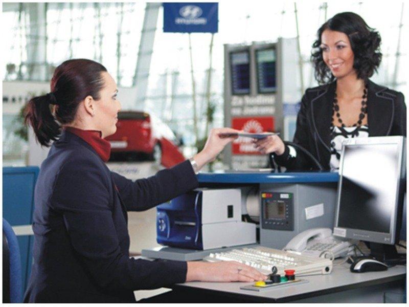 регистрация рейса