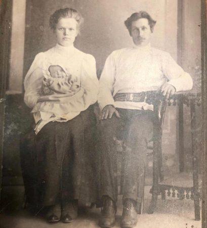 Семья Пугачевой