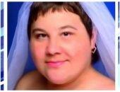 Уральская невеста