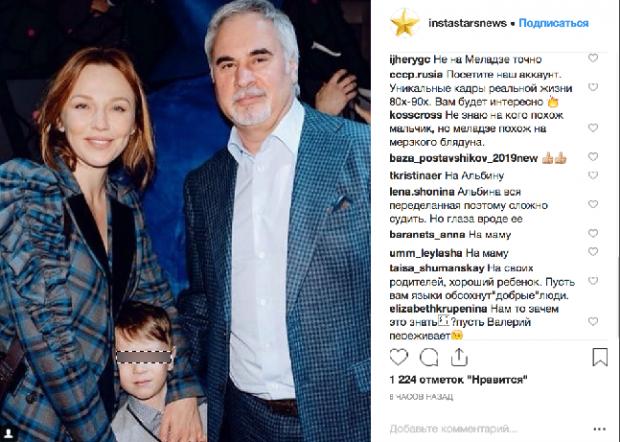 Сын Меладзе и Джанабаевой