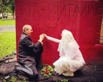 Странная свадебная фотография