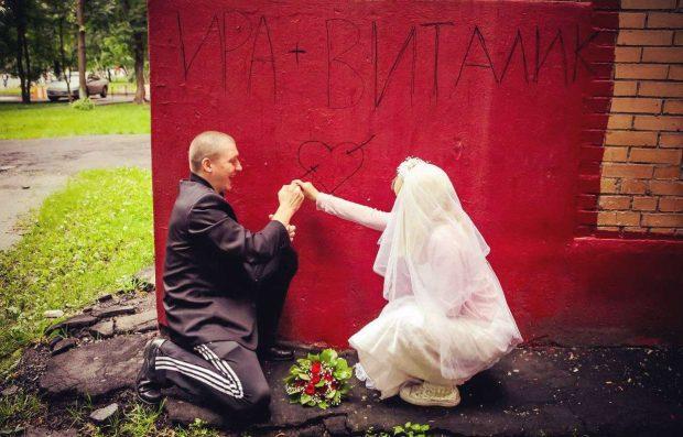 Любовь в изобразительном искусстве