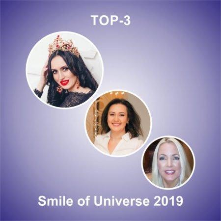 Призёры улыбка вселенной