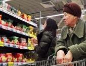 рост цен в россии