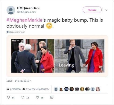 меган маркл_1