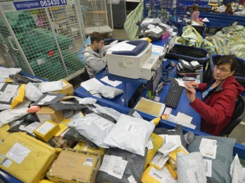 посылки с мусором