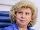 Москалькова предложила засчитывать женщинам годы воспитания детей в трудовой стаж