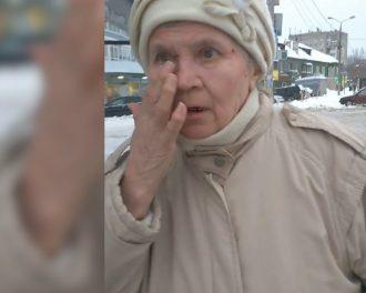 исцарапало лицо бабушке