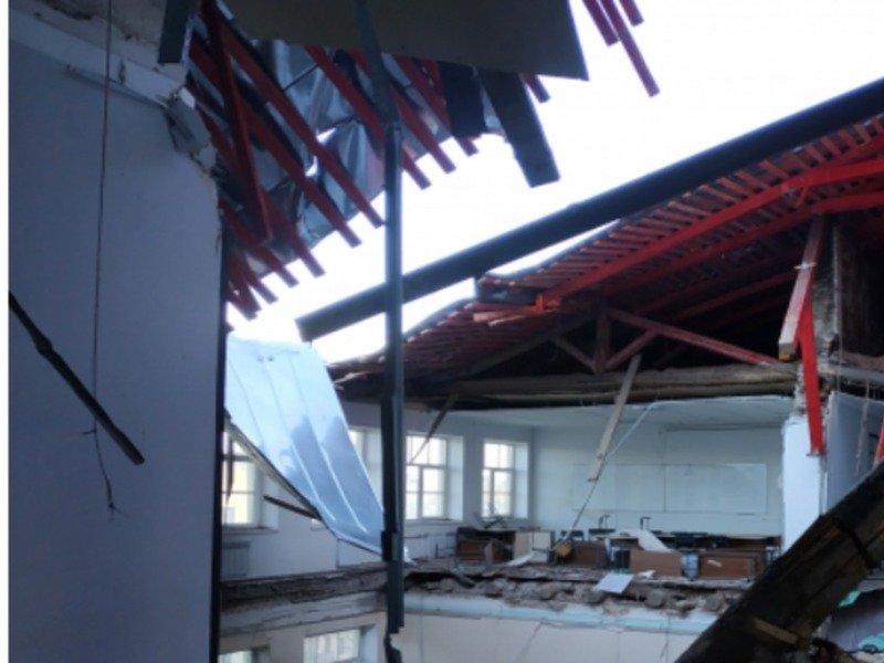 обрушения петербургского университета