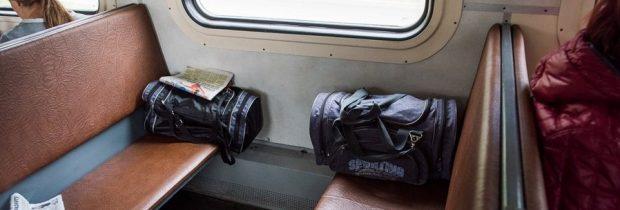 сервис поиска забытых в поездах вещей