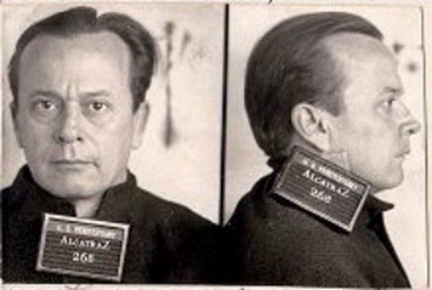 Артур Баркер