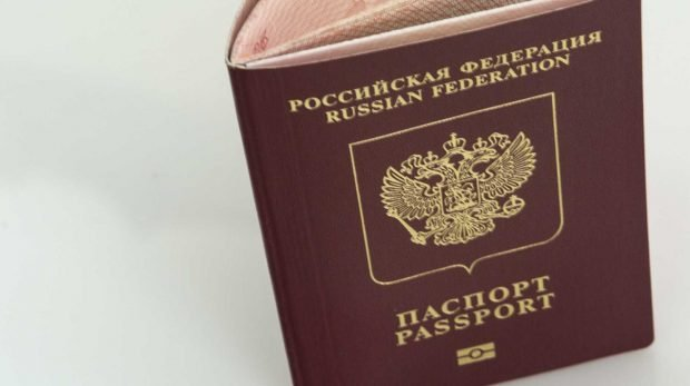 Revealed another reason for simplified citizenship for residents of Donbass