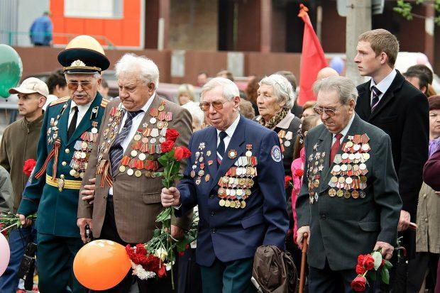 ветеранам ВОВ