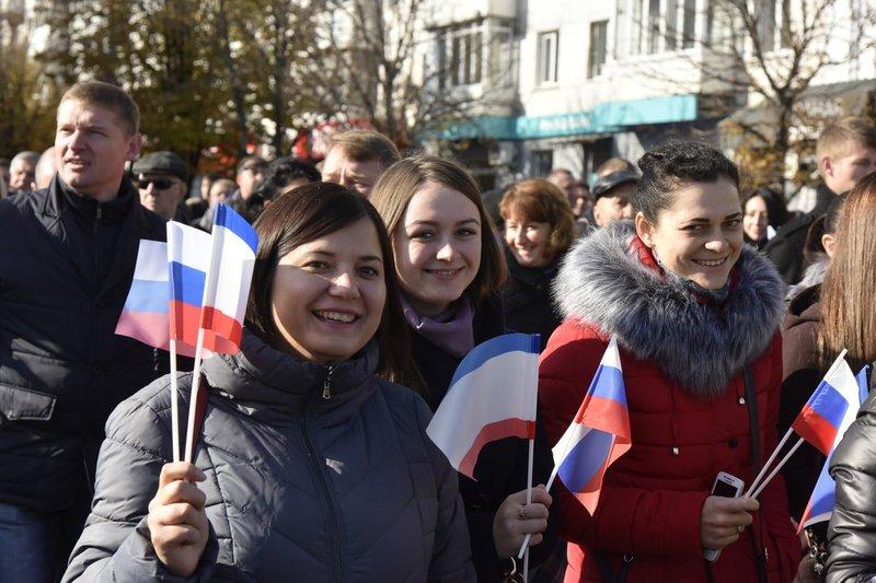 Счастливые россияне