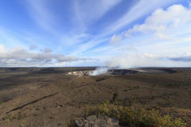 Дымящийся вулкан
