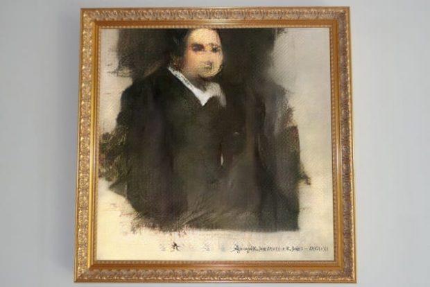 «Портрет Эдмонда де Беллами»
