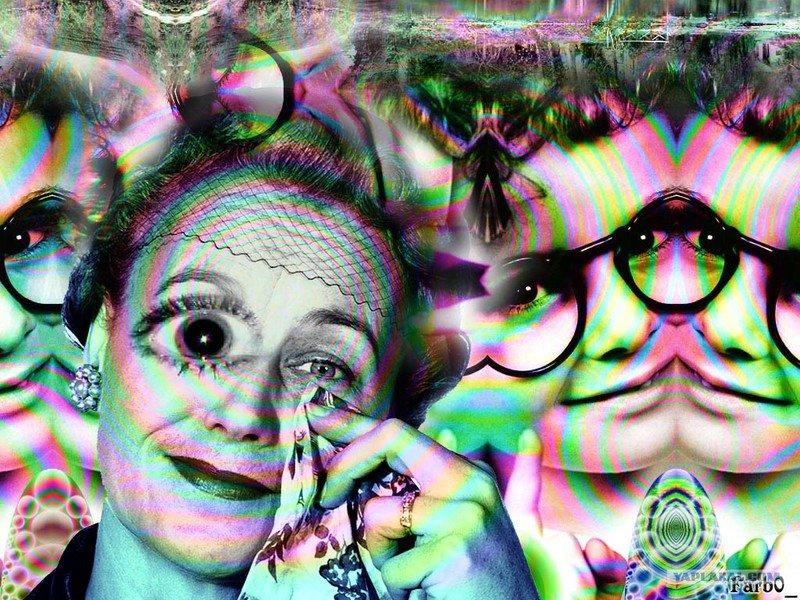 Галлюцинация