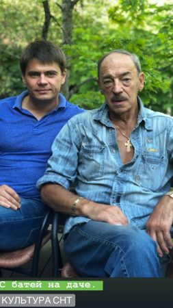 Боярский с сыном