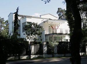 Дом 65-летней Лаймы Вайкуле