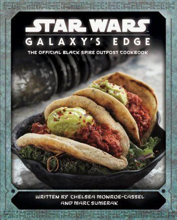 Книга рецептов от «Звёздных войн»