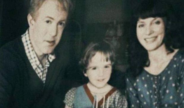 Гермиона и её родители