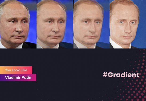 Преображение Путина в молодого Путина