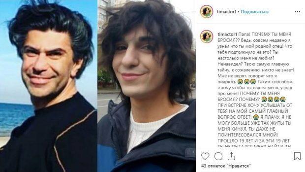 У Николая Цискаридзе объявился внебрачный сын