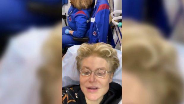 Елену Малышеву срочно доставили в больницу на «скорой»
