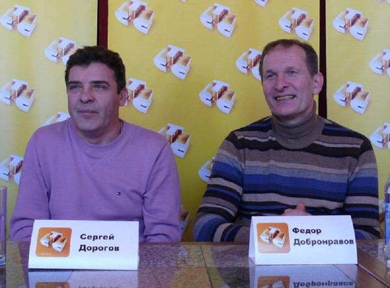 Сергей Дорогов и Федор Добронравов