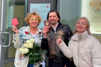 Лариса Копенкина выходит замуж